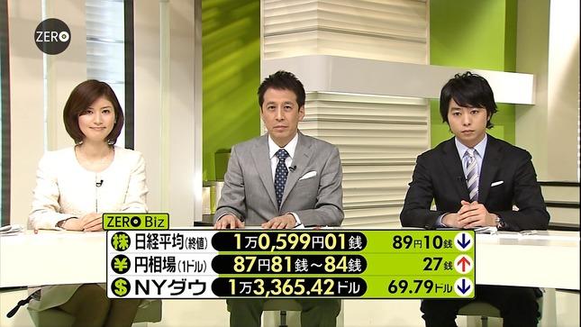 鈴江奈々 NEWS ZERO キャプチャー画像 26