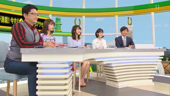 高見侑里 高田秋 BSイレブン競馬中継 うまナビ!イレブン 11