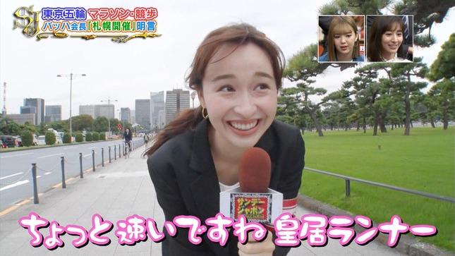宇賀神メグ サンデー・ジャポン 4