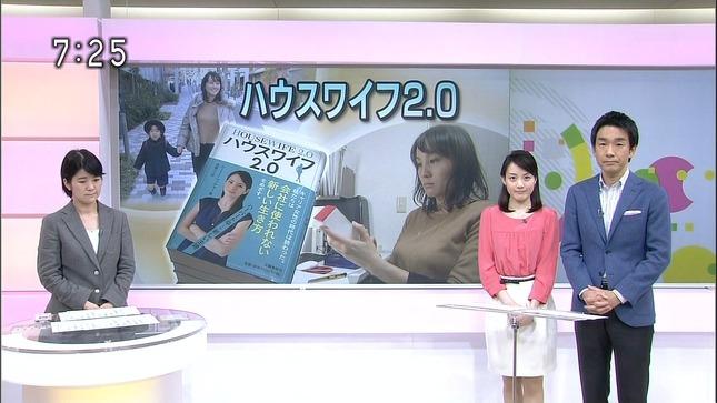江崎史恵 おはよう日本 09