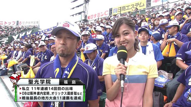 津田理帆 ヒロド歩美 熱闘甲子園 11