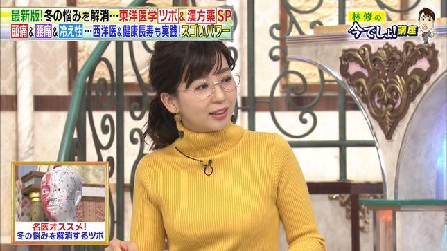 松尾由美子 林修の今でしょ!講座 5