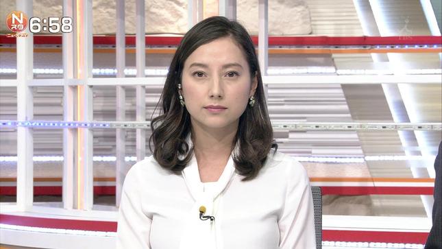加藤シルビア Nスタ News23 11