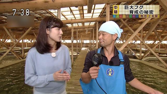 石橋亜紗 おはよう日本 14