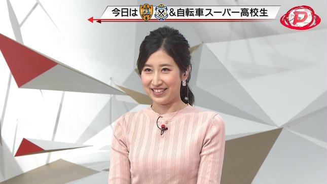 臼井佑奈 Dスポ 2