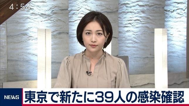 相内優香 ゆうがたサテライト 田村淳が豊島区池袋 1