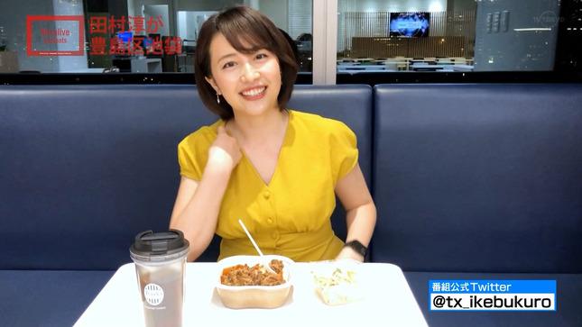 相内優香 ワールドビジネスサテライト 田村淳が豊島区池袋 12