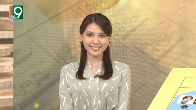 豊島実季 ニュースウオッチ9 8