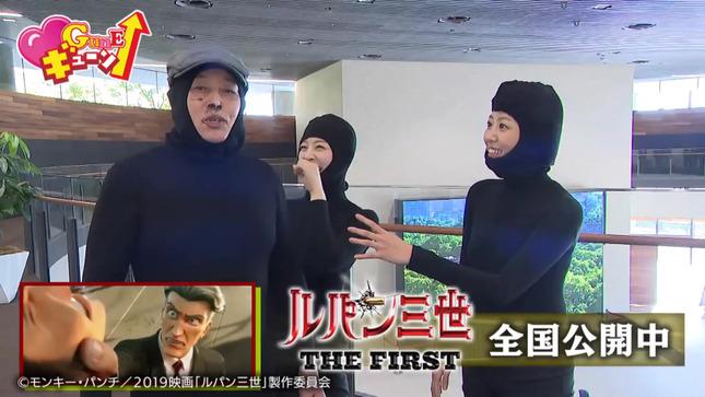 黒木千晶 中村秀香 アナウンサー向上委員会ギューン↑ 1