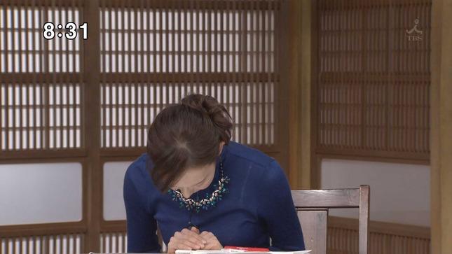 水野真裕美 唐橋ユミ サンデーモーニング 01