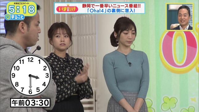 中川絵美里 まるごと 内田敦子 Oha!4 6