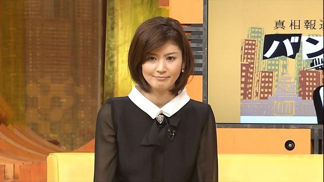 鈴江奈々バンキシャ! 黒スト キャプチャー画像 16