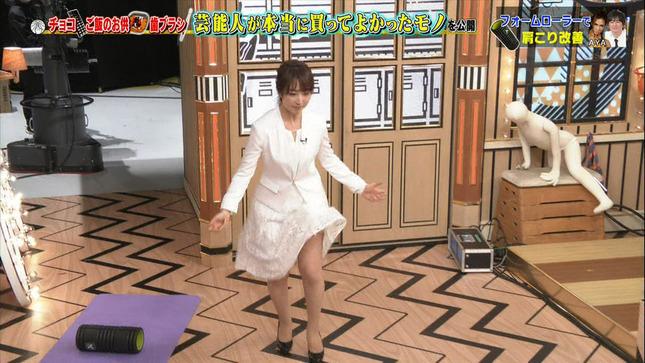川田裕美 なかい君の学スイッチ 9