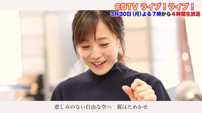 日比麻音子 江藤愛 宇賀神メグ CDTVハモりチャレンジ 16