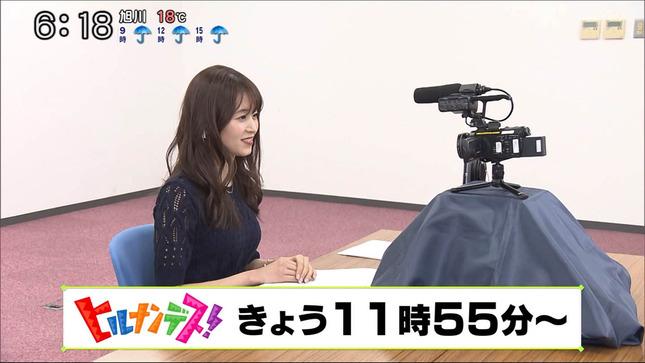 大家彩香 どさんこワイド!!朝! ヒルナンデス! 10