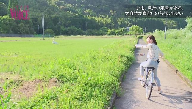 美川愛実 ナマ・イキVOICE 12