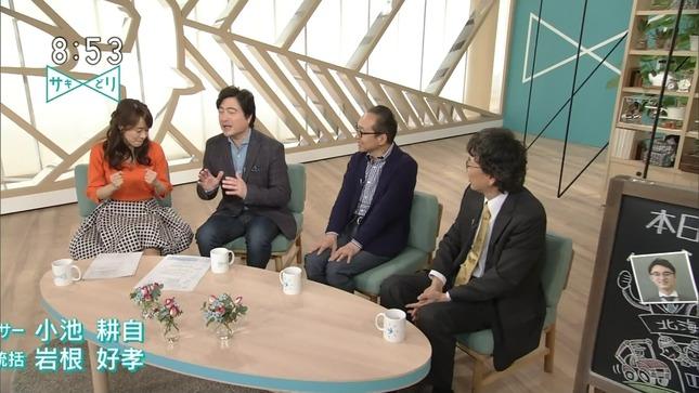 片山千恵子 サキどり↑ 12