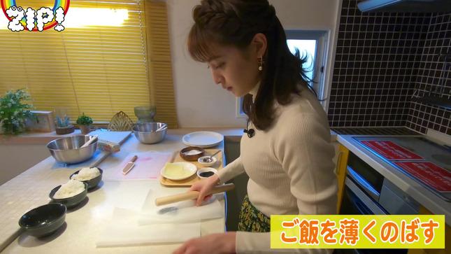 後呂有紗アナとクッキングデート「ごはんでおせんべい作ってみた」11