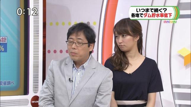 枡田絵理奈 ひるおび! 08