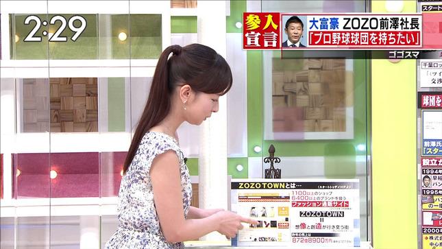 皆藤愛子 ゴゴスマ FOOT×BRAIN 8