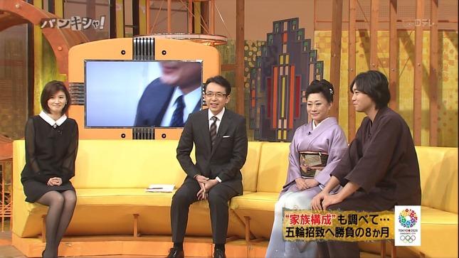 鈴江奈々バンキシャ! 黒スト キャプチャー画像 27
