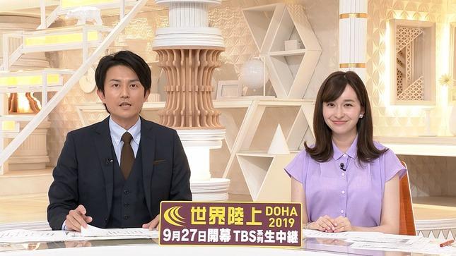 宇賀神メグ Nスタ サンデー・ジャポン TBSニュース 12