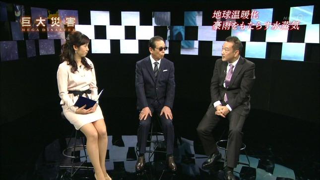 上條倫子 巨大災害 MEGA DISASTER 06
