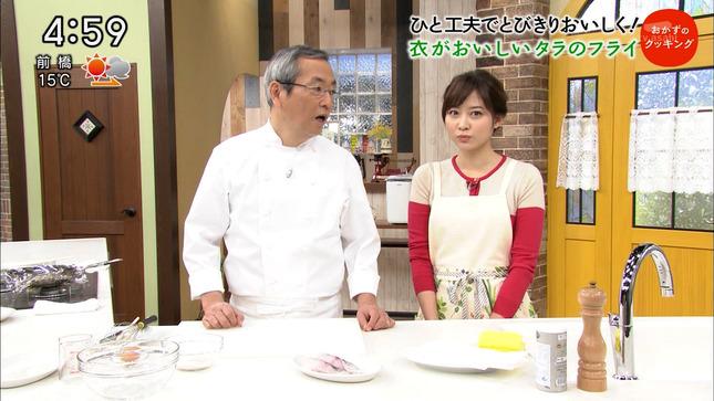 久冨慶子 おかずのクッキング キャスト 12