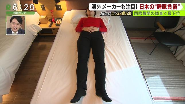 薄田ジュリア 報道ランナー 18