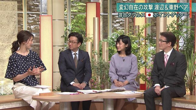 竹内由恵 報道ステーション 20