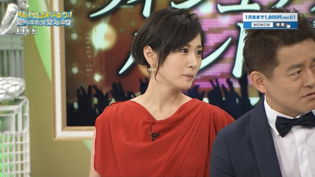 高島彩 WOWOW冬の11時間無料放送 7
