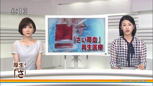 森花子 茨城ニュースいば6 奥貫仁美 いばっチャオ! 3