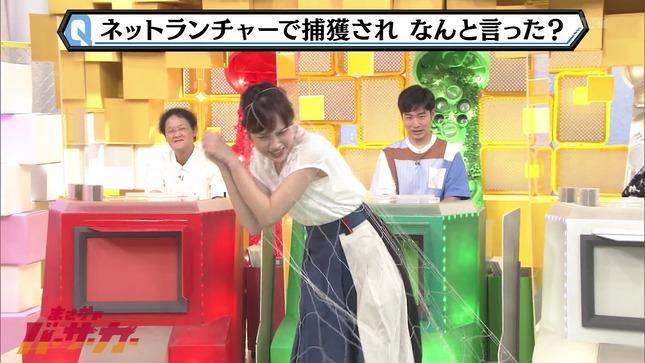 澤田有也佳 まさかのバーサーカー 10