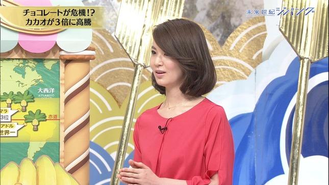 秋元玲奈 SPORTSウォッチャー 未来世紀ジパング 9