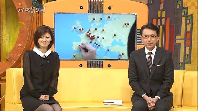 鈴江奈々バンキシャ! 黒スト キャプチャー画像 34-1