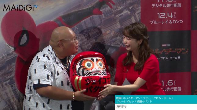 宇垣美里 スパイダーマン ファーフロムホームイベント3