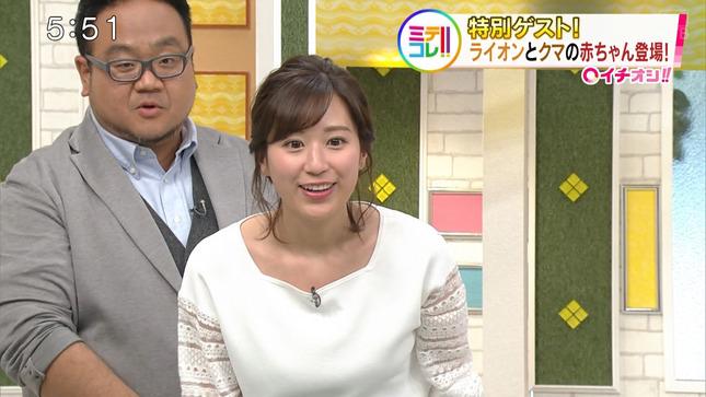 木村愛里 イチオシ! 2