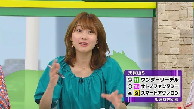 高見侑里 高田秋 BSイレブン競馬中継 くりぃむクイズミラクル9 12
