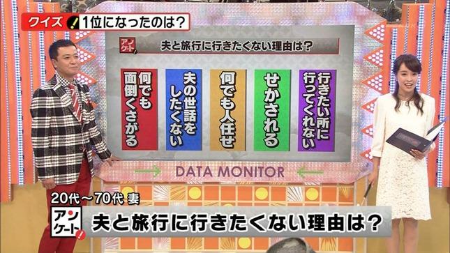 片山千恵子 サキどり↑ 国民アンケートクイズリアル日本人! 2