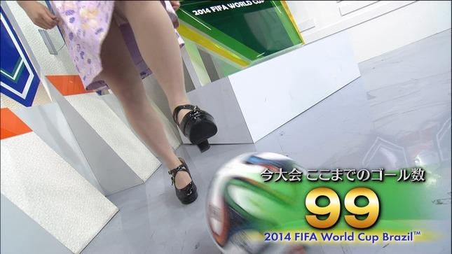 玉木碧 2014FIFAワールドカップDAILY 01