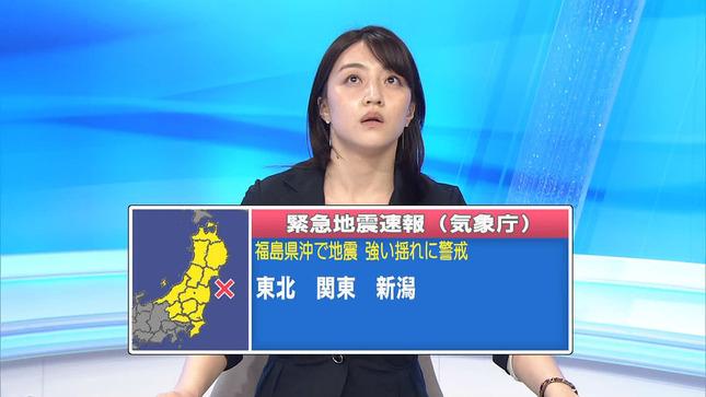 赤木野々花 NHKニュース 2