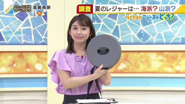野嶋紗己子 よんチャンTV 12