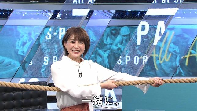 弘中綾香 宮司愛海 竹﨑由佳 一緒にやろう2020大発表SP 18