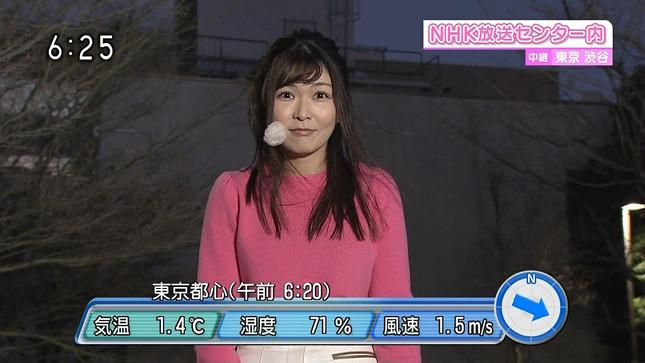 山神明理 おはよう日本 10