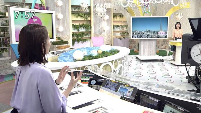 橋詰彩季 列島ニュース おはよう東海  ニュースウオッチ9 11