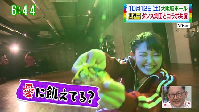中村秀香 諸國沙代子 す・またん! 11