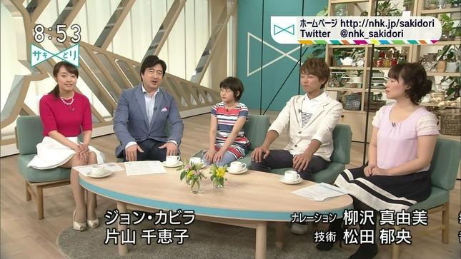 片山千恵子 サキどり↑ NHKニュース 16