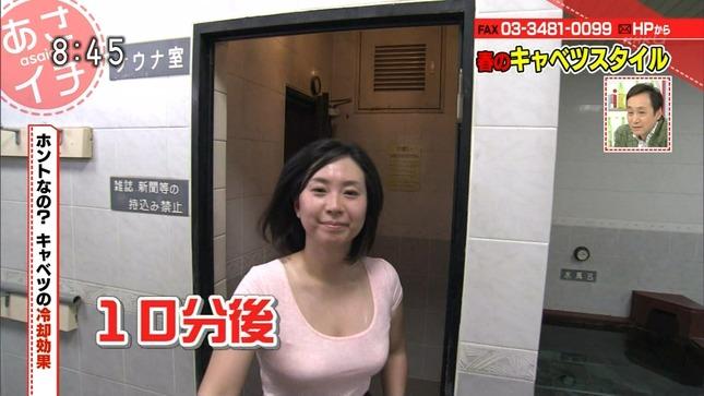 西堀裕美 あさイチ 19
