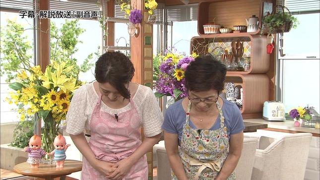 小熊美香 ZIP! 北乃きい NNNニュース 16