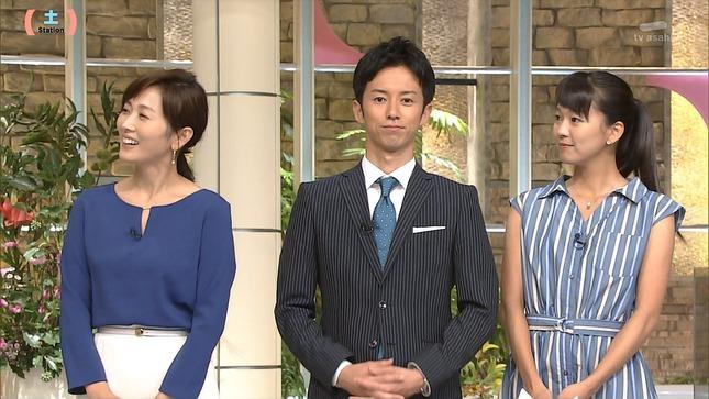 紀真耶 高島彩 サタデー サンデーステーション 5